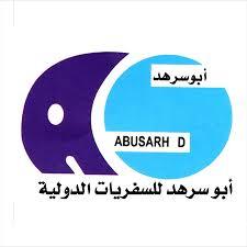 شركة أبو سرهد للسفريات الدولية  at booth number M03