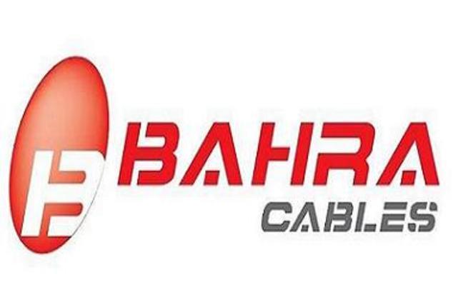 شركة بحرة المتطورة لصناعة الكابلات المحدودة  at booth number M15